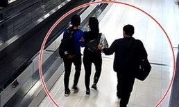 ลงดาบ ตม.เอี่ยวอุ้มสาวจีนเรียกค่าไถ่ 10 ล้าน ออกหมายจับอีก 6 ราย