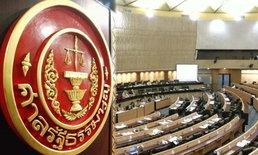ศาลรัฐธรรมนูญชี้ กฎหมายที่มา ส.ว. ไม่ขัด รธน. รอชี้ขาดกฎหมายเลือกตั้ง ส.ส. 30 พ.ค.นี้