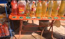 แห่เติมน้ำมันมาเลเซีย หลังไทยปรับราคา พบอีกเจอน้ำมันเถื่อนนำเข้าขายที่เบตง