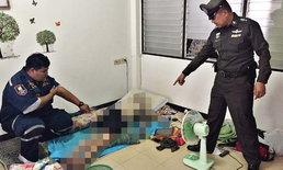 จ่าเอกลูกประดู่เสียบสายชาร์จมือถือ พบนอนตายบนที่นอน คาดถูกไฟช็อต