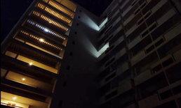 หนุ่มใหญ่เมืองลิเวอร์พูล ตกตึก 15 ชั้น ดับริมสระน้ำของคอนโด