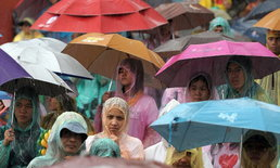 """กรมอุตุฯ ประกาศ ประเทศไทยเข้าสู่ """"ฤดูฝน"""" อย่างเป็นทางการ"""