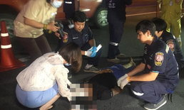 ถึงฆาต! หนุ่มพม่าวิ่งข้ามถนนตัดหน้ารถกระบะ ร่างถูกชนอย่างจังดับคาที่