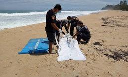 อืดเกยฝั่ง! พบศพปริศนาคลื่นซัดขึ้นหาด สภาพระบุไม่ได้ จนท. เร่งตรวจพิสูจน์ศพ