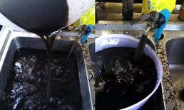 ชาวบ้านขอนแก่นร้อง! น้ำประปาดำขุ่น เดือดร้อนใช้อุปโภคบริโภคไม่ได้