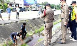 เวทนาใจ ลุงเป็นศพคาร่องน้ำกลางถนนแต่ไม่มีใครรู้ คาดรถชนแล้วหนี