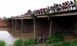 เจอร่างหมอป่วยโรคซึมเศร้า ห่างจากสะพานข้ามแม่น้ำชี 15 กม.