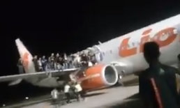 หนุ่มอินโดฯ คะนองปากขู่พกระเบิดขึ้นเครื่องบิน ผู้คนแตกตื่นหนีออกปีก
