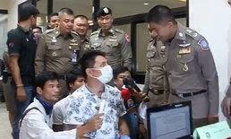 รวบหัวหน้าแก๊งชาวมาเลย์หนีคดีฆ่า มาบวชเป็นพระในไทย