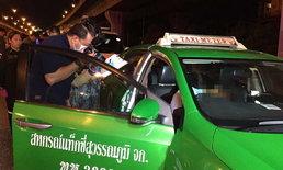 คารถ! โชเฟอร์แท็กซี่จอดรถเปิดแอร์นอนข้างทางดับปริศนา จนท. คาดเพราะโรคประจำตัว