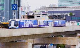 """""""รถไฟฟ้าสายสีน้ำเงิน"""" ปรับค่าโดยสารใหม่ เริ่ม 3 ก.ค.นี้"""
