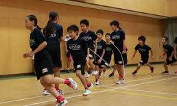 สุดยอดทีมเวิร์ค เด็กนักเรียนญี่ปุ่นทุบสถิติโลก กระโดดเชือกหมู่ 230 ครั้งใน 1 นาที