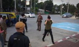 หนุ่มจีนเมาแล้วพาล ด่าสาวไทยพากลับบ้านไม่ถูก ยกพวกรุมกระทืบยาม