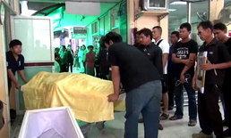 น้ำตานอง! ญาติกว่า 40 คน รับศพ 7 เหยื่อรถพ่วง 18 ล้อ เผยล้วนเป็นเสาหลักครอบครัว