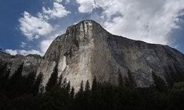 นักปีนเขาตกหน้าผาเสียชีวิต 2 ราย ในอุทยานแห่งชาติโยเซมิตี สหรัฐฯ
