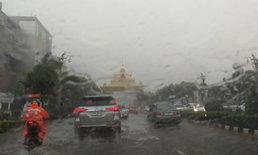 กรมอุตุฯ เตือนพายุดีเปรสชันในทะเลจีนใต้ ไม่กระทบไทยโดยตรง