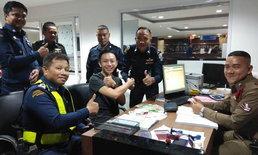 ชื่นชม! พลเมืองดีเก็บกระเป๋าเงิน รวมทรัพย์สินครึ่งแสน ส่งคืนไกด์ชาวจีน
