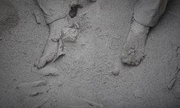 เปิดภาพวันวิปโยค ลาวาภูเขาไฟกัวเตมาลา ไหลถล่มหมู่บ้านฝังร่างทั้งเป็น