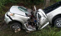 2 พี่น้องขับรถไปหาหมอ ยางระเบิดรถคว่ำชนอัดเสาไฟ เสียชีวิตทั้งคู่
