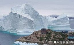"""หวั่นเกิดสึนามิ กรีนแลนด์อพยพประชาชน หนี """"ภูเขาน้ำแข็ง"""" ยักษ์โผล่ใกล้เกาะ"""