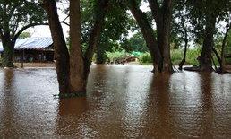 ชายแดนไทย-พม่าเจอน้ำท่วมหนัก พืชไร่ปชช.เสียหาย แนะติดตามข่าวน้ำใกล้ชิด