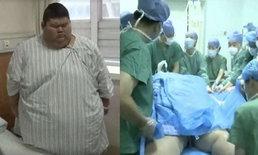 หนุ่มจีนหนัก 334 กิโลกรัม ลุยลดความอ้วน เผยฝันอยากเป็นเทรนเนอร์