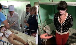 แม่วัยรุ่นชาวรัสเซียใจโหด ซ้อมลูก 2 ขวบ สมองช้ำ-ตับแตก ปางตาย