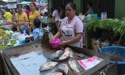 เล่นทีเผลอ! สองผัวเมียก่อเหตุชิงทรัพย์แม่ค้าปลากลางตลาดสด