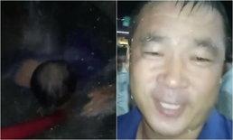 สุดยอด! พนักงานชาวจีนเสี่ยงตายดำน้ำมุดท่อ ระงับเหตุหัวดับเพลิงแตก