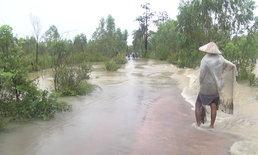 ฝนตกกว่า 10 ชั่วโมง ส่งผลให้น้ำเทือกเขาภูพานเริ่มหลาก จนท.เฝ้าระวังใกล้ชิด
