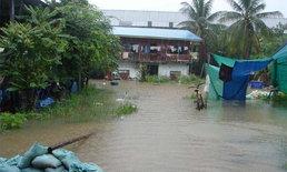 ผู้ว่าฯ มุกดาหารเตือน ระวังฝนตกหนัก-น้ำท่วมขัง รถเล็กสัญจรลำบาก