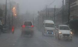 ฝนถล่มเมืองตรัง ไฟฟ้าดับทั้งเมือง-เครื่องบินลงจอดสนามบินไม่ได้ต้องรอลมสงบ