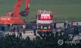 ฮ.กองทัพเกาหลีใต้ตกขณะบินทดสอบ นาวิกโยธินดับ 5 นาย