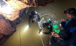 """สภาดำน้ำอังกฤษยกย่อง """"หน่วยซีล"""" กล้าหาญเสี่ยงอันตราย ช่วย 13 ชีวิตทีมหมูป่า"""