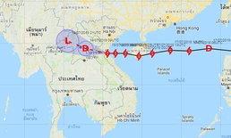 """อุตุฯ ประกาศฉบับที่ 7 """"เซินติญ"""" เหนือ-อีสาน ฝนตกหนักระวังน้ำท่วมฉับพลัน"""