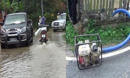 ยังไม่ฟื้น 2 หมู่บ้านเมืองรถม้า-นาข้าวจมบาดาล 150 ไร่ ระดมสูบน้ำช่วยชาวบ้านกู้วิกฤต