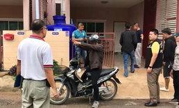 ตามหาจนเจอ-ตำรวจรวบแก๊งขโมย จยย. ส่งประเทศเพื่อนบ้าน หลังซุ่มตามกว่า 3 เดือน