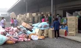 หนีตายอลหม่าน! ไฟไหม้โรงงานผลิตตุ๊กตา คนงานกว่า 300 คนวิ่งหนีตายเอาตัวรอด