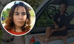 สาวใหญ่ผู้รับเหมาฯ ขับกระบะไล่ตาม ก่อนยิงโจรขโมยเหล็ก บาดเจ็บ