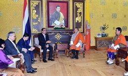 """""""ประยุทธ์"""" พบนายกฯ ภูฏาน ชื่นชมไทยช่วย 13 ทีมหมูป่าสำเร็จ"""