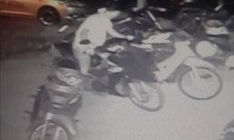 โจรใจนิ่ง! หนุ่มย่องเท้าเปล่าเลือกจักรยานยนต์ ก่อนขับหลบหนีไปอย่างง่ายดาย (มีคลิป)