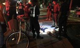 หนุ่มก่อสร้างถูกเตะสลบตกจักรยาน! คนร้ายชิงเงินสด และกีตาร์หลบหนี