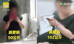 สาวจีนกินยาลดความอ้วนติดต่อกัน 7 ปี แต่น้ำหนักกลับพุ่งขึ้น-ร่างขยาย