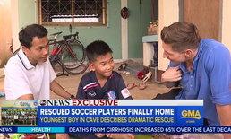พ่อน้องไตตั้น ปัดเปิดบ้านให้สัมภาษณ์ แจงสื่อต่างประเทศแค่มาเยี่ยม