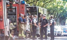 เจ็บ 14 ราย หนุ่มมือมีดไล่แทงผู้โดยสารบนรถบัสในเยอรมนี