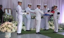"""สมเกียรติ.. พิธีพระราชทานดินฝังศพ """"จ.ส.อ.ชัชชนันท์"""" จากเหตุเครื่องบินตก"""