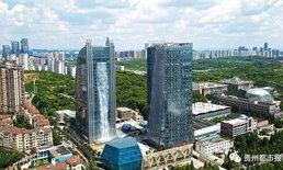 ดีไซน์เก๋ของโรงแรมเมืองจีน เปิดตัวน้ำตกกลางเมืองสูงกว่า 100 เมตร