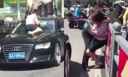 นี่สิเรียกว่า เมีย 2018 สาวจีนโดดเกาะรถ จับได้คาตาผัวอยู่กับหญิงอื่น
