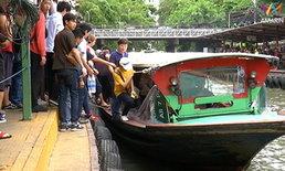 บ.ครอบครัวขนส่ง แจงคนตกเรือรั้น ไม่ฟังกริ่งให้หยุด ผู้โดยสารแย้งบางป้ายก็ไม่มี