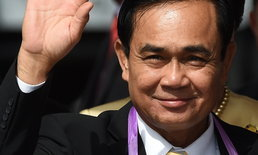 """นิด้าโพล ชี้คนไทยอยากให้ """"ประยุทธ์"""" เป็นนายกฯ คนต่อไป - เชื่อเลือกตั้งไม่ทัน ก.พ. 62"""